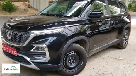 MG Hector - Indian Autos Blog