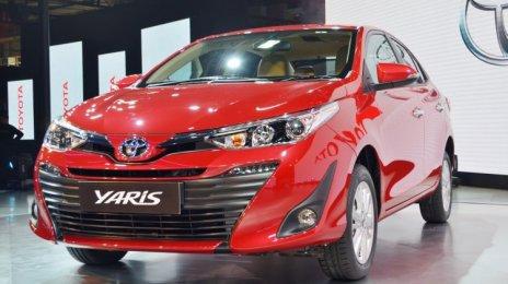Toyota Yaris- यहां देखें इस कार की तस्वीरें