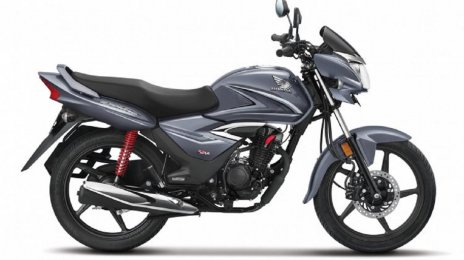Honda CB Shine 125- इमेज गैलरी