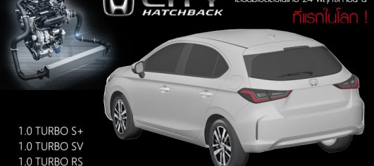 Honda City Hatchback details revealed, to feature 1.0L turbo-petrol engine