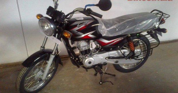 New Bajaj Ct100 B Variant Spotted At A Dealership Spied