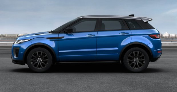 range rover evoque landmark edition launched priced at inr lakh. Black Bedroom Furniture Sets. Home Design Ideas