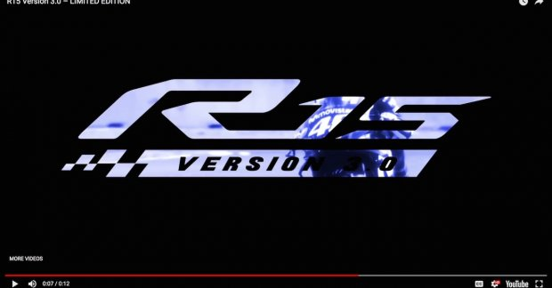 Yamaha R15 V3.0 MotoGP Edition teased, to launch next week ...