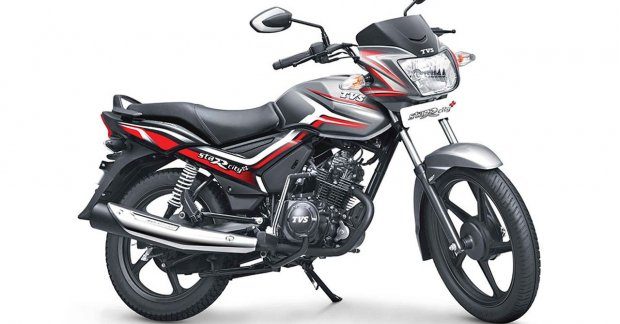 New Variant Of Tvs Star City Launched In India