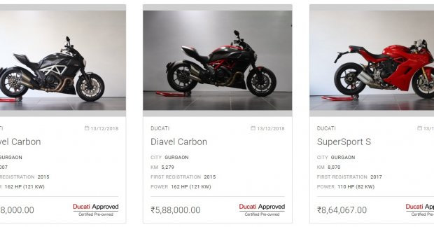 Ducati Enters Pre Owned Bike Segment In India