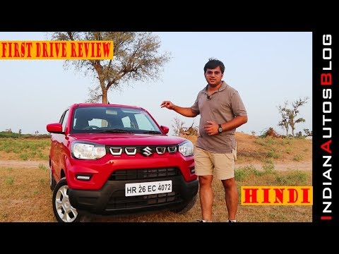 Maruti S-Presso | First Drive Review | Most Detailed in Hindi