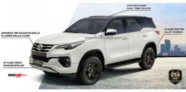 2019 Toyota Fortuner Trd Sportivo Brochure Leak 1
