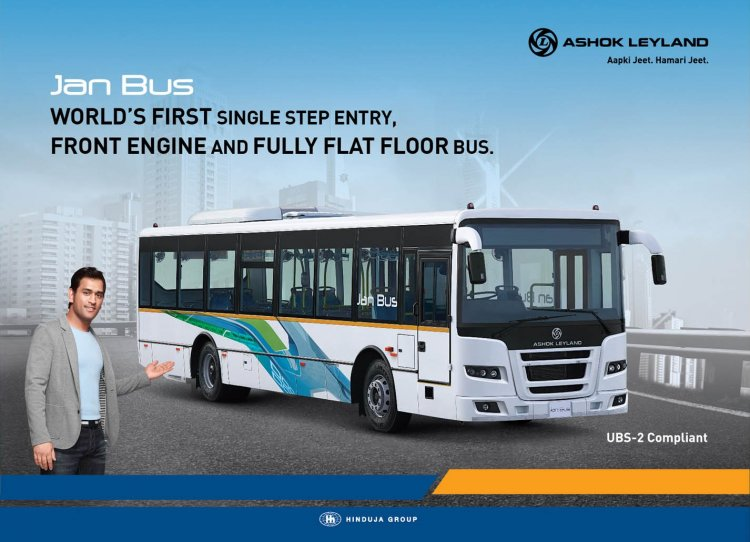 Ashok Leyland Jan Bus advert press shot