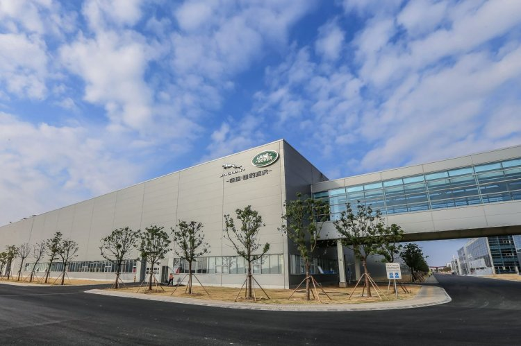 Chery Jaguar Land Rover plant in China