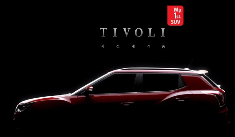 Ssangyong Tivoli side teased
