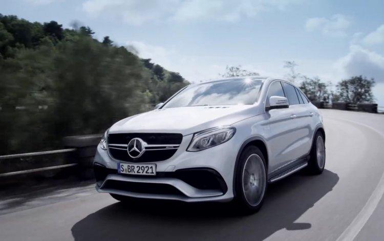 2015 Mercedes-AMG GLE 63 teaser front