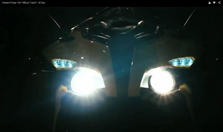 Bajaj Pulsar 200RS headlamp teaser