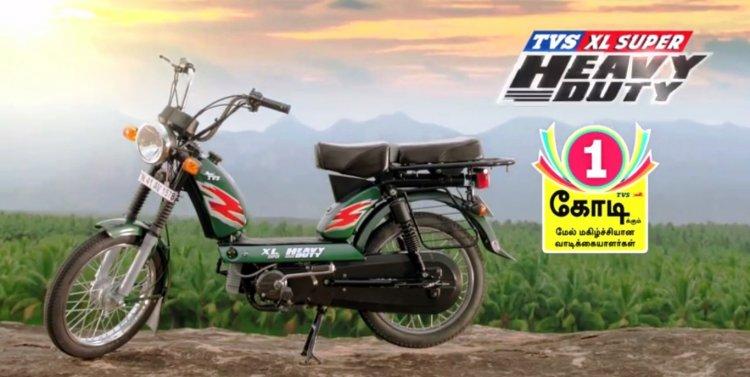 TVS XL Super Heavy Duty 1 crore screengrab