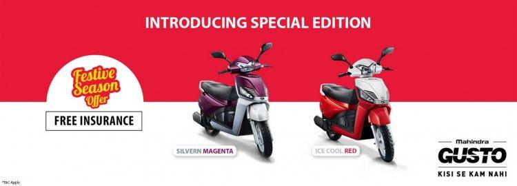 2015 Mahindra Gusto special edition