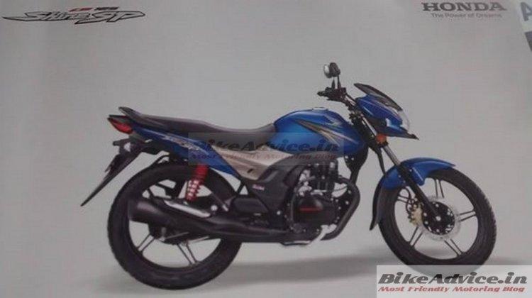 Honda CB Shine SP official image
