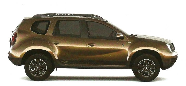 Renault Duster Dakar Edition side to launch in Brazil