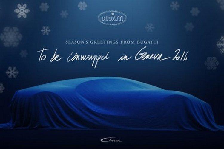 Bugatti Chiron side teaser