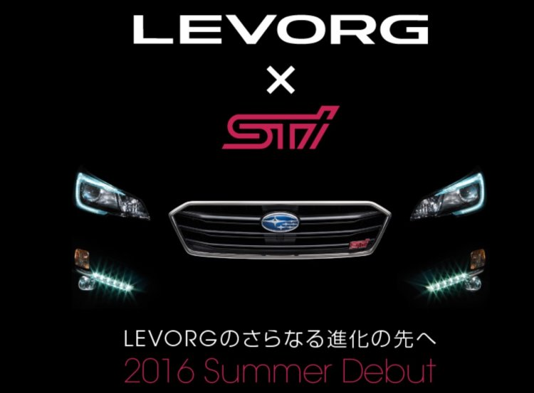 Subaru Levorg STi front production version teased in Japan