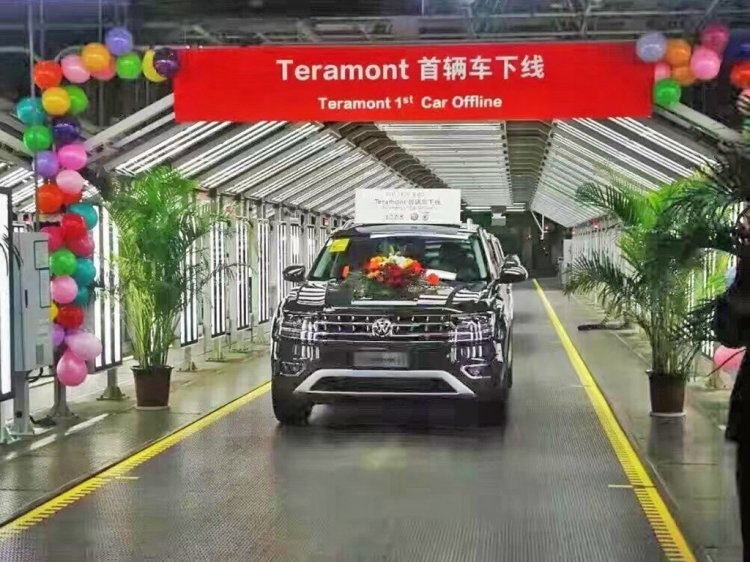 VW Teramont production underway