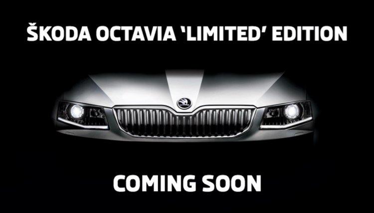Skoda Octavia limited edtion teaser