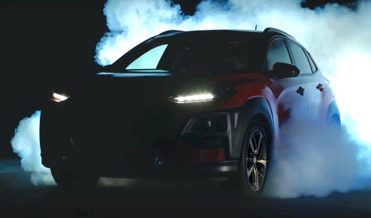 Hyundai Kona will be unveiled on June 13