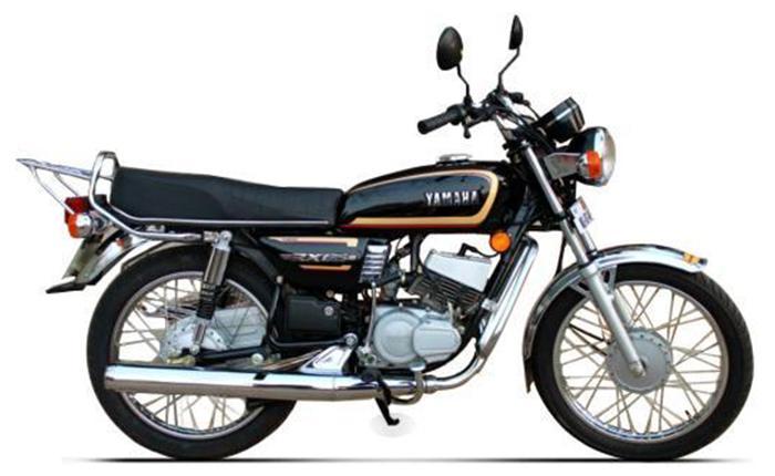Yamaha Rx135 Side Profile