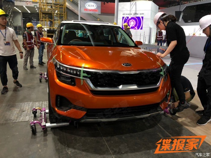 Kia Sp Concept China Debut Images Front 1