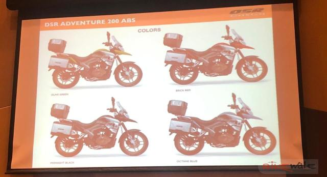 Um Dsr Adventure 200 Abs Colour Option