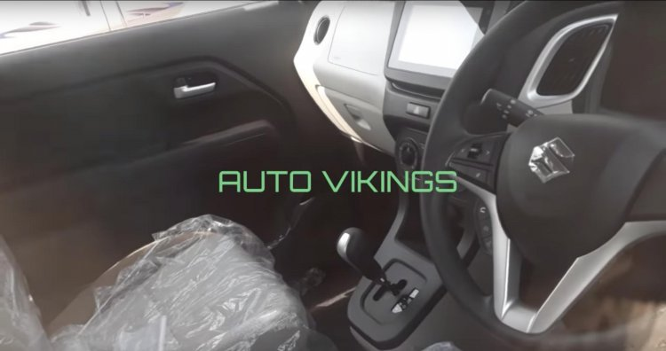 2019 Maruti Wagon R Ags Interior Unofficial Image