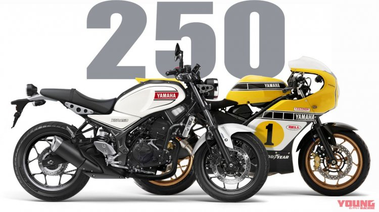 Yamaha Xsr250 Render By Youngmachines Right Side