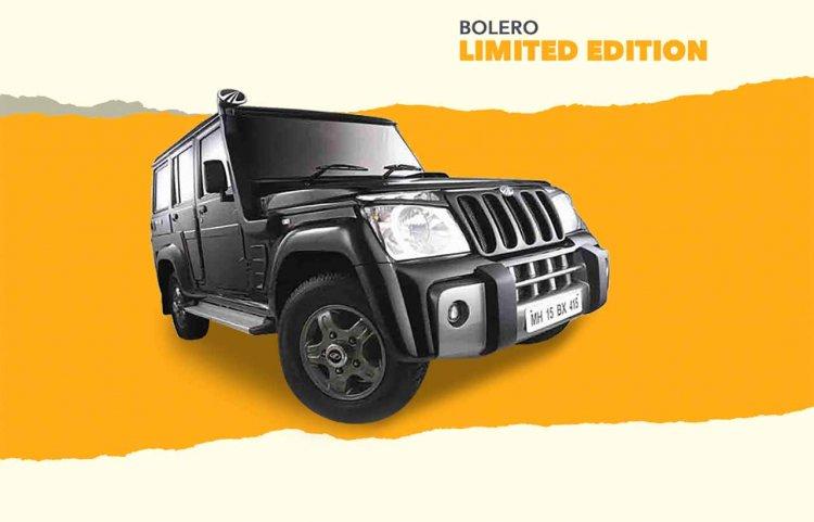Mahindra Bolero Limited Edition Mahindra Customiza