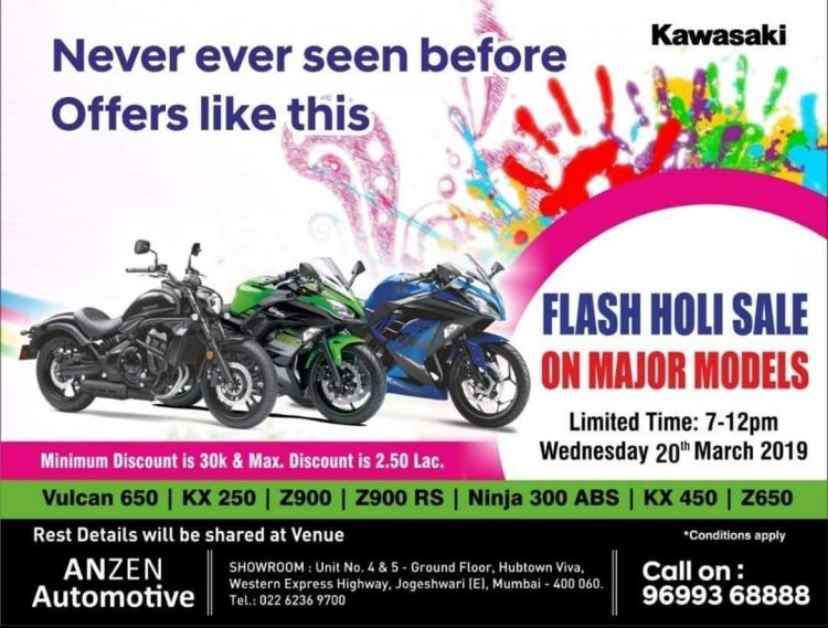 Anzen Kawasaki Flash Sale