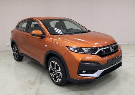 2019 Honda Xr V Facelift Front Three Quarters