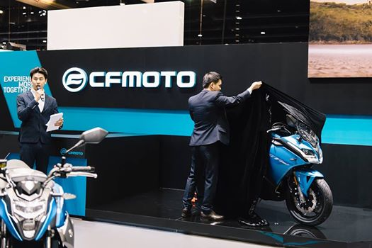 Cf Moto 650 Gt Unveiled At Eicma 2018