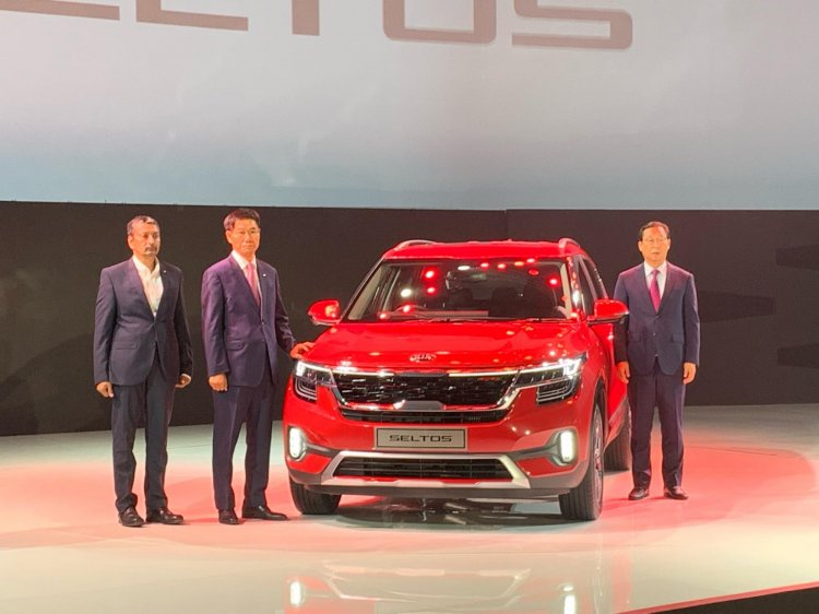 Kia Seltos World Premiere