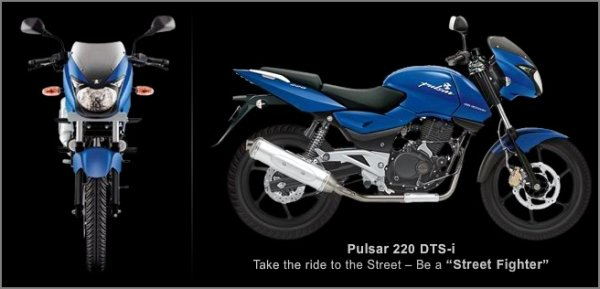 Bajaj Pulsar 220s Side Profile And Front View