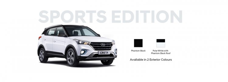 Hyundai Creta Suv Sports Edition 1