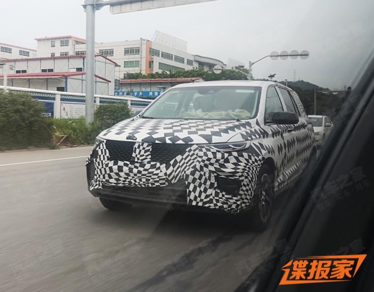 Baojun Rs Suv Spy Front