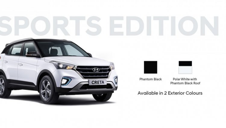 Hyundai Creta Sports Edition