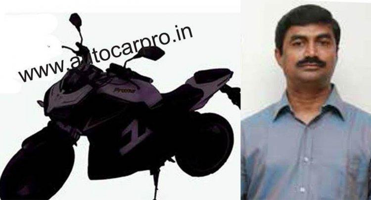Srivaru Motors Prana Electric Bike