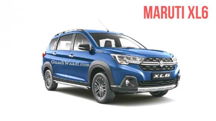 Maruti Suzuki Xl6 Spied Blue