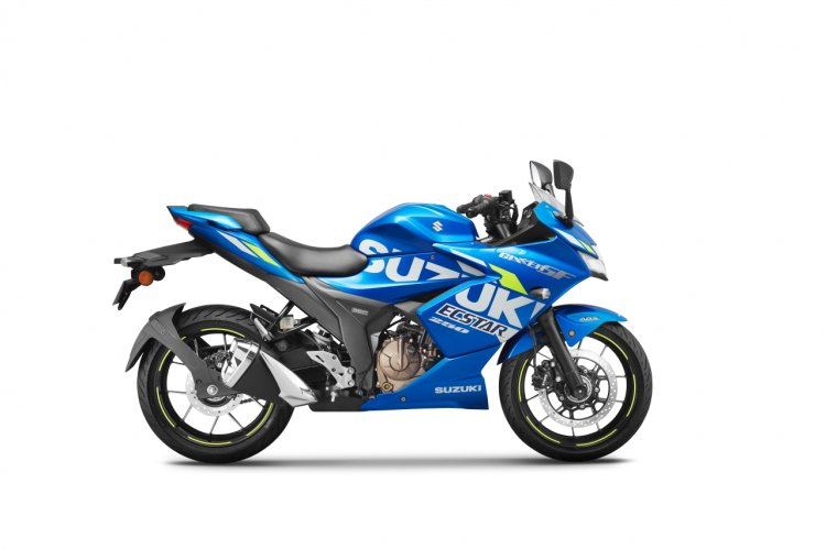 Suzuki Gixxer Sf 250 Motogp Edition Right Side