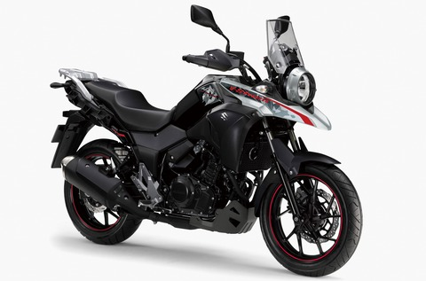 2020 Suzuki V Strom 250 Twin Colour Front Three Qu