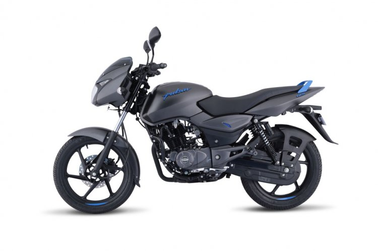 Bajaj Pulsar 125 Neon Left Side
