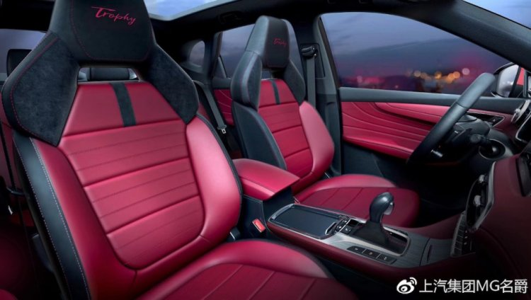 Mg Hs Front Seats