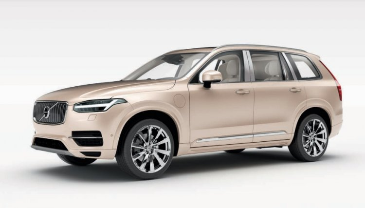 Volvo Xc90 Excellence Lounge Console 2