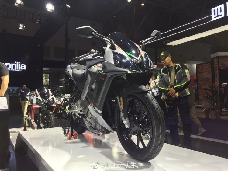 Aprilia Gpr 250 Front Three Quarters Profile