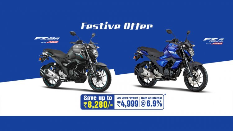 Yamaha Fz S Fi And Fz Fi Festive Season Offer Bann