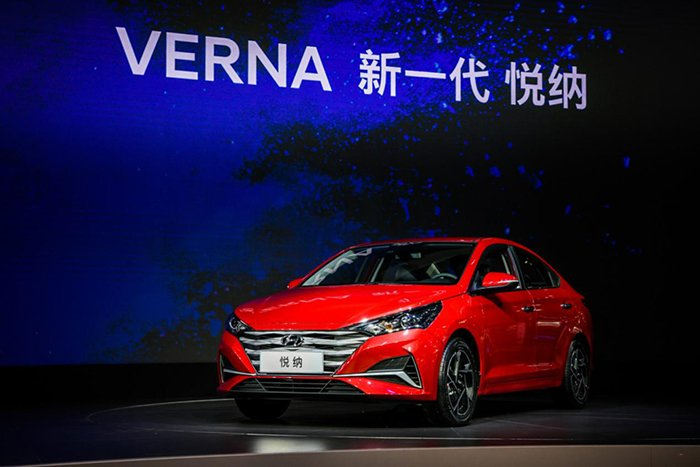 Chinese Spec 2020 Hyundai Verna Facelift Front Thr