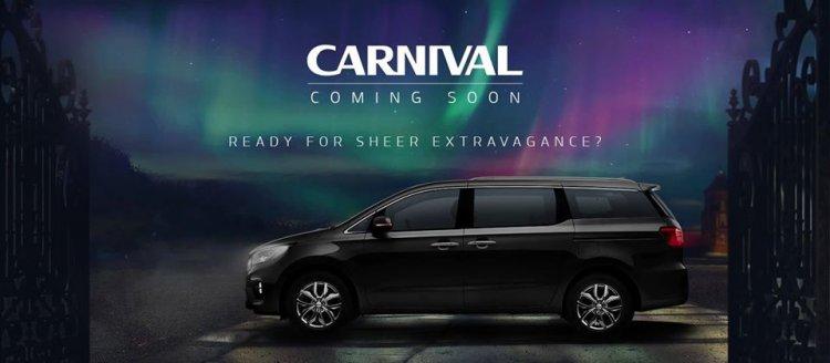 Kia Carnival Teaser Image